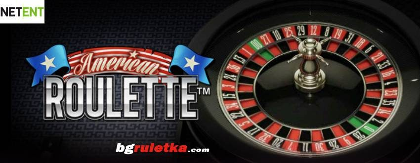 американската рулетка NetEnt