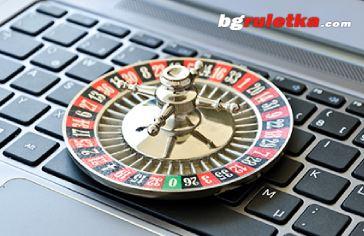 BGRuletka - всичко за онлайн рулетката
